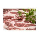 5000円以上送料無料 イベリコ豚肩ロースステーキ 2kg【代引不可】 フード・ドリンク・スイーツ 肉類 その他の肉類 レビュー投稿で次回使える2000円クーポン全員にプレゼント