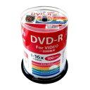 レビューで次回2000円オフ 直送 (まとめ)HI DISC DVD-R 4.7GB 100枚スピンドル CPRM対応 ワイドプリンタブル HDDR12JCP1...