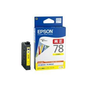 レビュー投稿で次回使える2000円クーポン全員にプレゼント 直送 (業務用40セット) EPSON エプソン インクカートリッジ 純正 【ICY78】 イエロー(黄) AV・デジモノ パソコン・周辺機器 インク・インクカートリッジ・トナー インク・カートリッジ エプソン(EPSON)用 こちらはショップレビュー5点満点中4.2超えのショップとなります