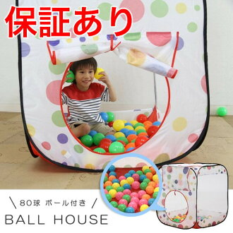 Ball House 80 balls with