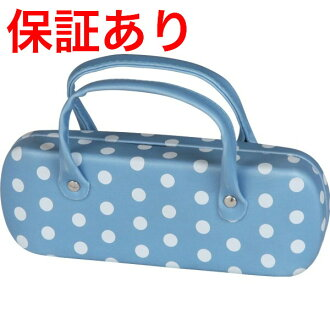 Eyeglass case PVC dots Blue Blue