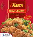 【送料無料】5セット Fiesta Fried Chicken Halal(フライドチキン ハラール)