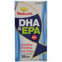 5000円以上送料無料 ヤクルト DHA&EPA 500 150粒 健康食品 サプリメント 必須脂肪酸 レビュー投稿で次回使える2000円クーポン全員にプレゼント
