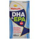 5000円以上送料無料 ヤクルト DHA&EPA 500 300粒 健康食品 サプリメント 必須脂肪酸 レビュー投稿で次回使える2000円クーポン全員にプレゼント