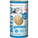 樂天商城 - 返品可 レビューで次回2000円オフ MiawMiaw しらす入りまぐろ あじわいゼリー包み 成猫用 160g×3缶パック ペット用品 猫用食品(フード・おやつ) キャットフード(猫缶・パウチ・一般食)