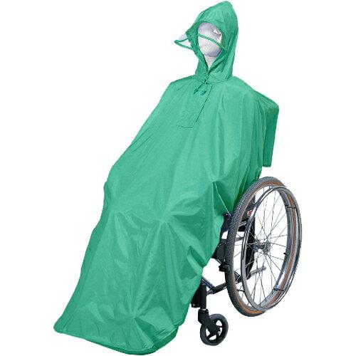 5000円以上送料無料ケアーレイングリーン9096介護介護用衣料品車椅子用衣類レビュー投稿で次回使え