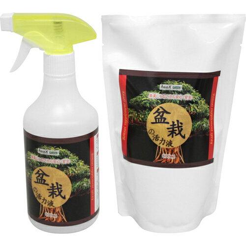 5000円以上送料無料 AquaX 盆栽の活力液 つめかえ用500ml+専用空ボトル付 DIY・ガーデン ガーデニング 肥料・活力剤 レビュー投稿で次回使える2000円クーポン全員にプレゼント
