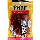 ペット用品 犬用食品(フード・おやつ) ドッグフード(ドライフード・総合栄養食) チョイあげ ビーフジャーキー 60g