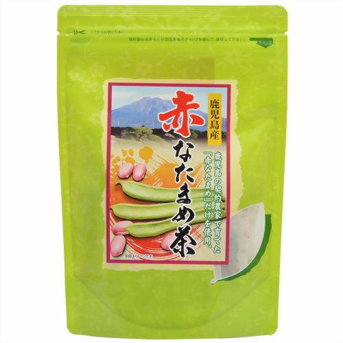 5000円以上送料無料赤なたまめ茶鹿児島県産3g×20包健康食品健康茶健康茶レビュー投稿で次回使える
