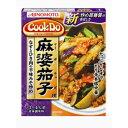フード 調味料・油 料理の素 Cook Do 麻婆茄子 3-4人前