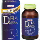 5000円以上送料無料 ヤクルト DHA&EPA 徳用 240粒 健康食品 サプリメント 必須脂肪酸 レビュー投稿で次回使える2000円クーポン全員にプレゼント