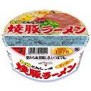フード 加工食品・惣菜 インスタント食品 【ケース販売】焼豚ラーメン 94g×12個