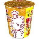 樂天商城 - フード 穀物・豆・麺類 ラーメン 【ケース販売】がんばろう熊本! こぶたのワンタンメン 60g×12個