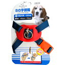 5000円以上送料無料 ハンドラー HDシンプル8の字胴輪 M 中型犬用 ネイビー SP8H-4570.HD/NV ペット用品 犬用品(グッ...