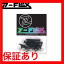 Zfx-007