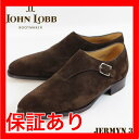 John-003