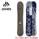 Jones15-001
