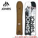 Jones15-003
