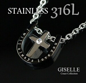 An allergy: I am reliable for a change of color! Jewelry made by stainless steel