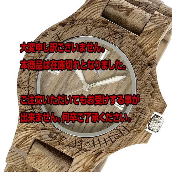 レビュー投稿で次回使える2000円クーポン全員にプレゼント 直送 ウィーウッド WEWOOD 木製 DATE WAVES NUT ROUGH デイト ユニセックス 腕時計 9818118 ブラウン 国内正規 【腕時計 国内正規品】 こちらはショップレビュー5点満点中4.2超えのショップとなります。
