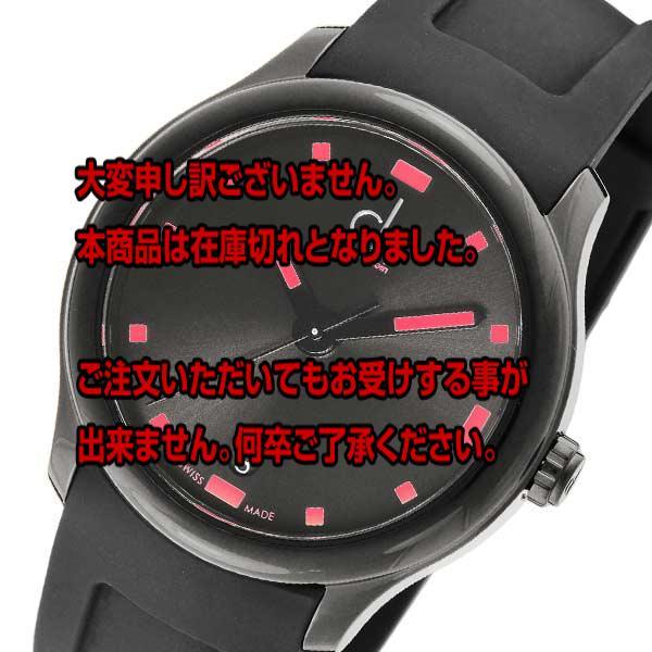 レビュー投稿で次回使える2000円クーポン全員にプレゼント 直送 カルバン クライン ビジブル クオーツ メンズ 腕時計 CLK2V214DZ ブラック 【腕時計 海外インポート品】 こちらはショップレビュー5点満点中4.2超えのショップとなります。