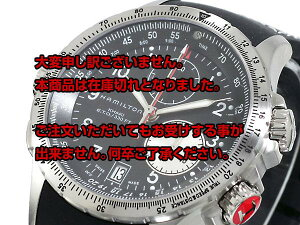 レビューで次回2000円オフ直送ハミルトンHAMILTONカーキKHAKIETO腕時計H77612333【腕時計海外インポート品】