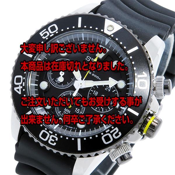 レビュー投稿で次回使える2000円クーポン全員にプレゼント 直送 セイコー SEIKO ソーラー クロノグラフ ダイバーズ 腕時計 SSC021P1 【腕時計 海外インポート品】 こちらはショップレビュー5点満点中4.2超えのショップとなります。