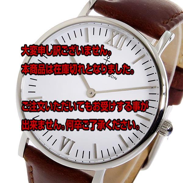 レビュー投稿で次回使える2000円クーポン全員にプレゼント 直送 キャプテン&サン KAPTEN&SON 36mm クオーツ レディース 腕時計 SV-KS36WHBRL ホワイト/シルバー 【腕時計 海外インポート品】 こちらはショップレビュー5点満点中4.2超えのショップとなります。