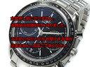オメガ OMEGA スピードマスター Speedmaster コーアクシャル 自動巻 メンズ 腕時計 32630405001001