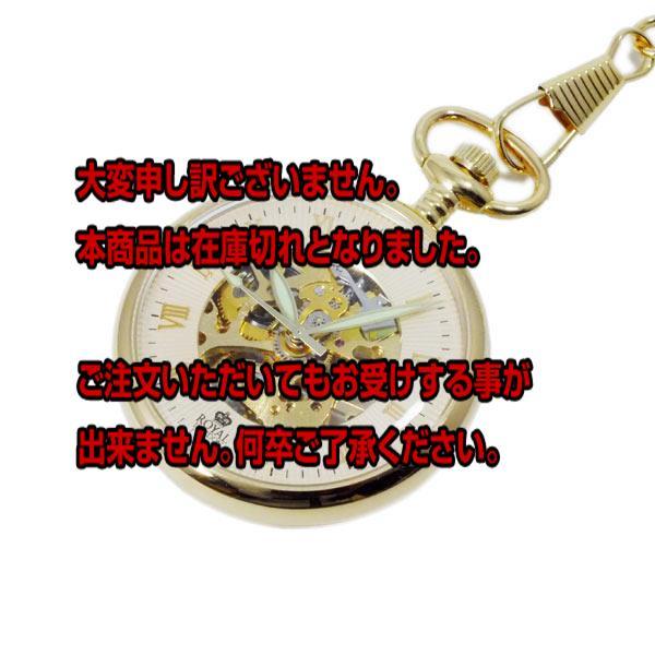 5000円以上送料無料 ロイヤル ロンドン RO...の商品画像