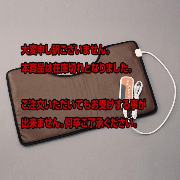 レビュー投稿で次回使える2000円クーポン全員にプレゼント 直送 クロシオ 温熱治療器 ぽっかぽか 58217 カーキ き 【美容・健康 その他】 こちらはショップレビュー5点満点中4.2超えのショップとなります。