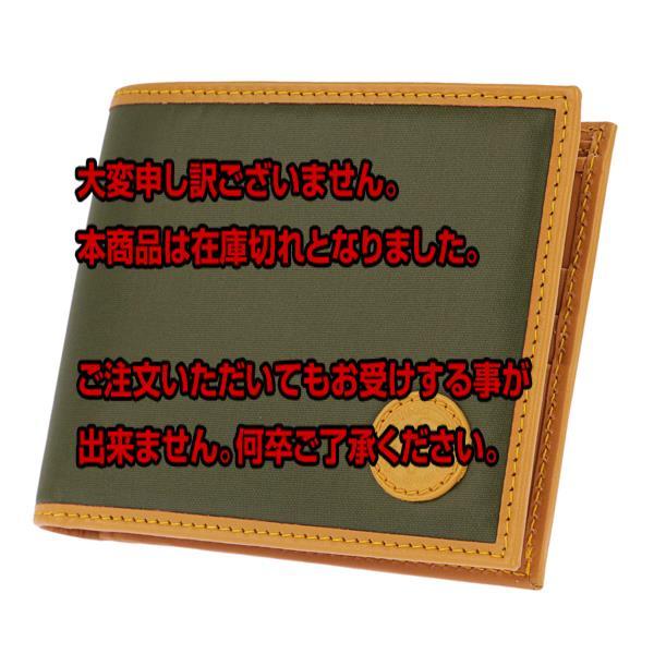 レビュー投稿で次回使える2000円クーポン全員にプレゼント 直送 ハンティングワールド HUNTING WORLD 二つ折り 短財布 レディース 32010ABATTUEOR-GRN 【財布・小物 財布】 こちらはショップレビュー5点満点中4.2超えのショップとなります。
