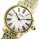5000円以上送料無料 セイコー SEIKO クオーツ レディース 腕時計 SRZ498P1 ホワイト 【腕時計 海外インポート品】 レビュー投稿で次回使える2000円クーポン全員にプレゼント