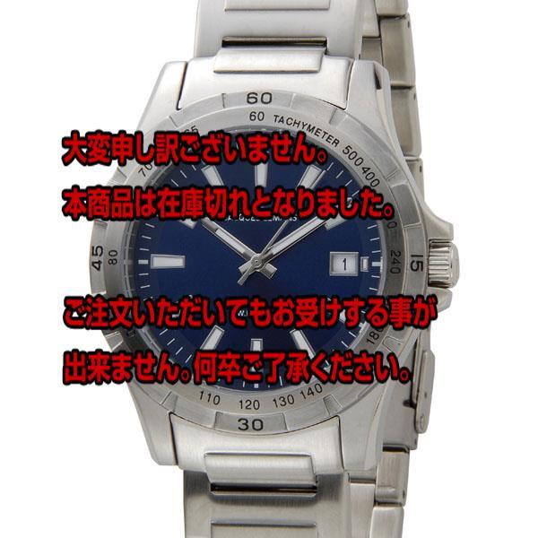 レビュー投稿で次回使える2000円クーポン全員にプレゼント 直送 ジャックルマン モントリオール MONTREAL 43mm クオーツ メンズ 腕時計 1-1790H ブルー 【腕時計 海外インポート品】 こちらはショップレビュー5点満点中4.2超えのショップとなります。