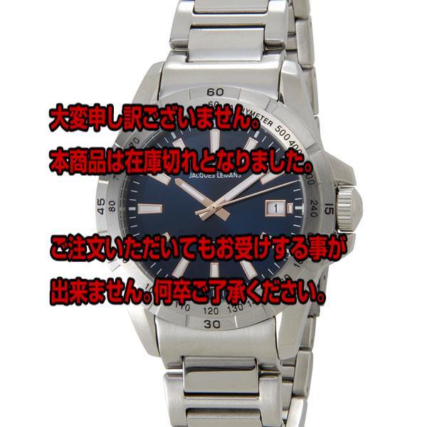 レビュー投稿で次回使える2000円クーポン全員にプレゼント 直送 ジャックルマン リバプール LIVERPOOL デイト クオーツ メンズ 腕時計 1-1903C ブルー 【腕時計 海外インポート品】 こちらはショップレビュー5点満点中4.2超えのショップとなります。