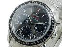 オメガ OMEGA スピードマスター SPEEDMASTER DATE 自動巻き 腕時計 32330404006001