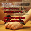 レビュー投稿で次回使える2000円クーポン全員にプレゼント 直送 クリオブルー Clio Blue クオーツ 長針と短針が重なると可愛い 魚ロゴ 腕時計 CB010-16-1B/CB010-26-1B ブラック