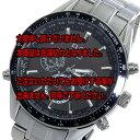 レビュー投稿で次回使える2000円クーポン全員にプレゼント 直送 エルジン ELGIN 電波 ソーラー クロノ メンズ 腕時計 FK1412S-BP ブラック 【腕時計 国内正規品】