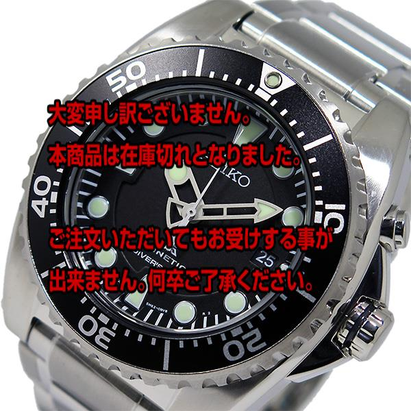 レビュー投稿で次回使える2000円クーポン全員にプレゼント 直送 セイコー SEIKO キネティック KINETIC ダイバー 腕時計 SKA371P1 【腕時計 海外インポート品】 こちらはショップレビュー5点満点中4.2超えのショップとなります。