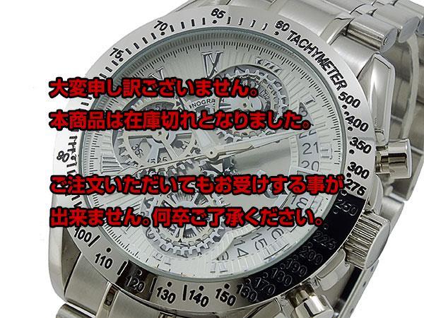 レビュー投稿で次回使える2000円クーポン全員にプレゼント 直送 サルバトーレマーラ クオーツ メンズ クロノ 腕時計 SM13108-SSWH 【腕時計 低価格帯ウォッチ】 こちらはショップレビュー5点満点中4.2超えのショップとなります。