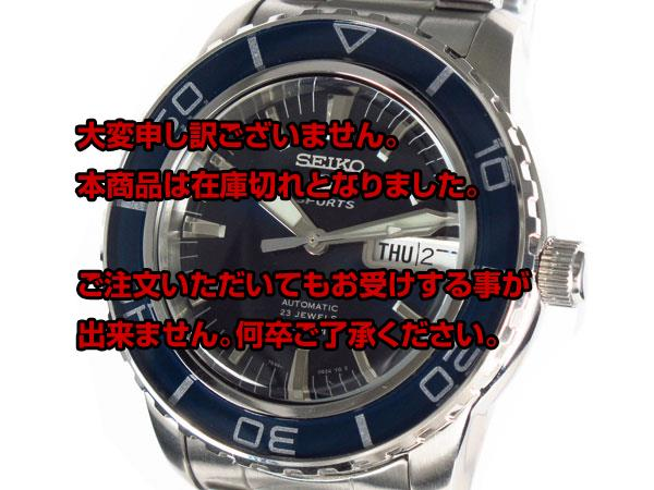 レビュー投稿で次回使える2000円クーポン全員にプレゼント 直送 セイコー SEIKO セイコー5 スポーツ 5 SPORTS 自動巻き 腕時計 SNZH53K1 【腕時計 海外インポート品】 こちらはショップレビュー5点満点中4.2超えのショップとなります。