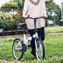 10000円以上送料無料 シボレー CHEVROLET 自転車 MG-CV20R ホワイト 代引き不可 【スポーツ・アウトドア 】 レビュー投稿で次回使える2..