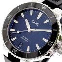 10000円以上送料無料 オリス ORIS 腕時計 レディース 73377314135R AQUIS 自動巻き ネイビー ブラック  レビュー投稿で次回使える2000円クーポン全員にプレゼント