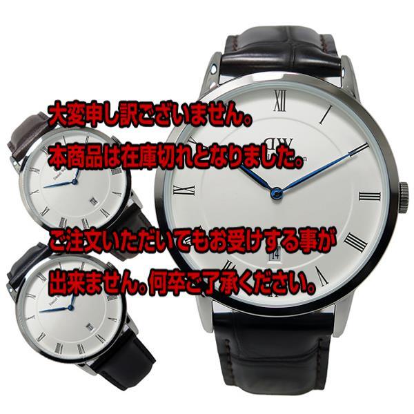 レビュー投稿で次回使える2000円クーポン全員にプレゼント 直送 ダニエル ウェリントン ヨーク/シルバー 38mm クオーツ 腕時計 1122DW 【腕時計 海外インポート品】 こちらはショップレビュー5点満点中4.2超えのショップとなります。
