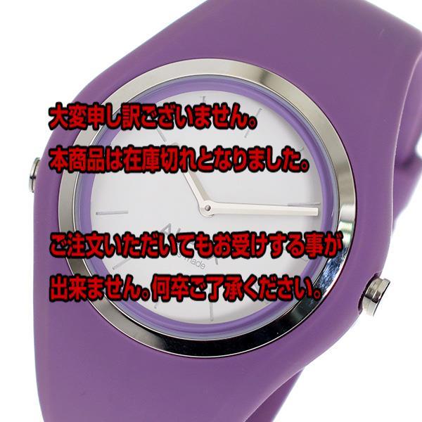 レビュー投稿で次回使える2000円クーポン全員にプレゼント 直送 アルフェックス ALFEX アイコン スイスメイド クオーツ ユニセックス 腕時計 AL10538 5751-990 ホワイト 【腕時計 国内正規品】 こちらはショップレビュー5点満点中4.2超えのショップとなります。