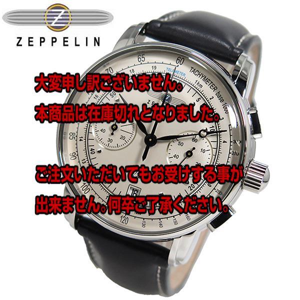 レビュー投稿で次回使える2000円クーポン全員にプレゼント 直送 ツェッペリン ZEPPELIN 100周年記念 クオーツ メンズ クロノ 腕時計 7670-1 【腕時計 海外インポート品】 こちらはショップレビュー5点満点中4.2超えのショップとなります。