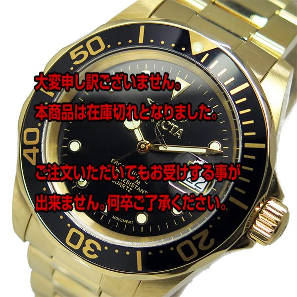 レビュー投稿で次回使える2000円クーポン全員にプレゼント 直送 インヴィクタ INVICTA クオーツ メンズ 腕時計 9311 ブラック 【腕時計 海外インポート品】 こちらはショップレビュー5点満点中4.2超えのショップとなります。