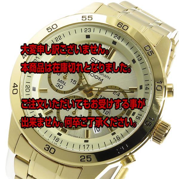 レビュー投稿で次回使える2000円クーポン全員にプレゼント 直送 セイコー SEIKO クオーツ クロノ メンズ 腕時計 SKS526P1 ゴールド 【腕時計 海外インポート品】 こちらはショップレビュー5点満点中4.2超えのショップとなります。