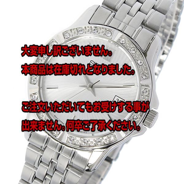 レビュー投稿で次回使える2000円クーポン全員にプレゼント 直送 セイコー SEIKO クオーツ レディース 腕時計 SUR741P1 シルバー 【腕時計 海外インポート品】 こちらはショップレビュー5点満点中4.2超えのショップとなります。