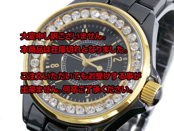 レビュー投稿で次回使える2000円クーポン全員にプレゼント 直送 アンクラーク ANNECLARK フルセラミック 腕時計 AU1028-03BCG 【腕時計 低価格帯ウォッチ】 こちらはショップレビュー5点満点中4.2超えのショップとなります。